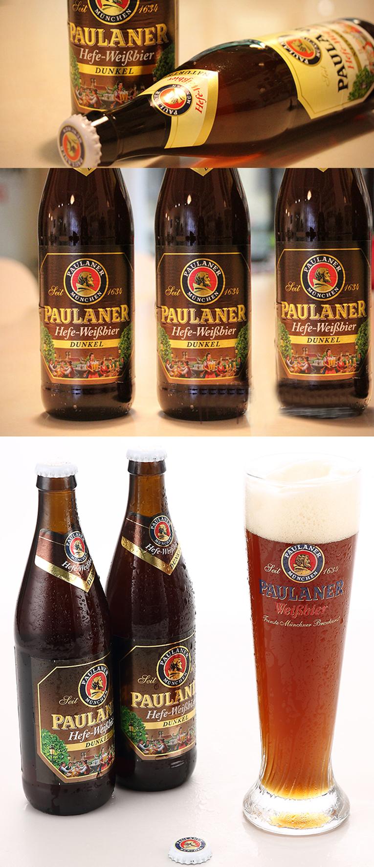 4、德国啤酒十大品牌:必喝进口啤酒排名?什么牌子的德国啤酒好吃?