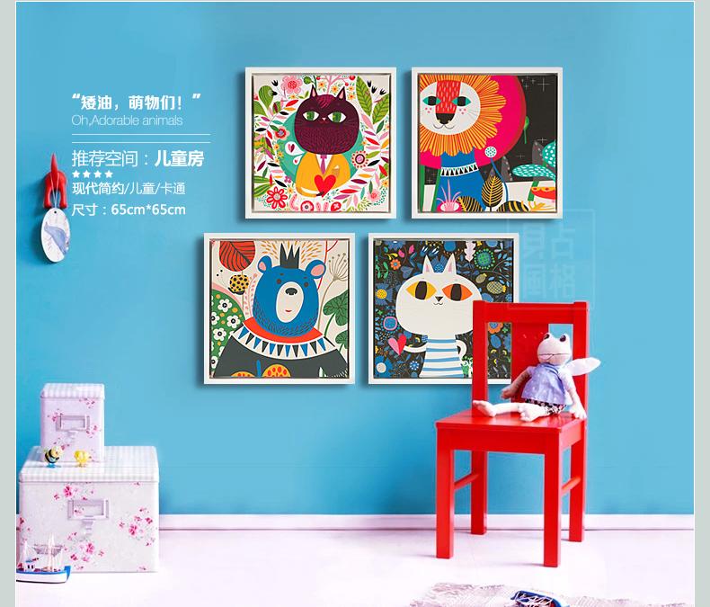 萌物们 卧室装饰画儿童房挂画童趣有框画画