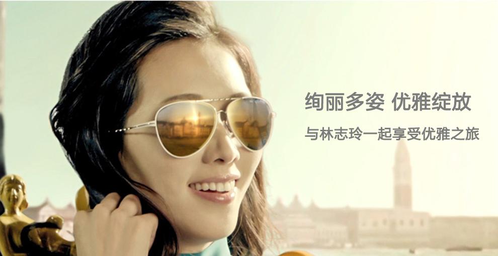 海凯勒女士偏光太阳镜墨镜车女201林志玲广告款