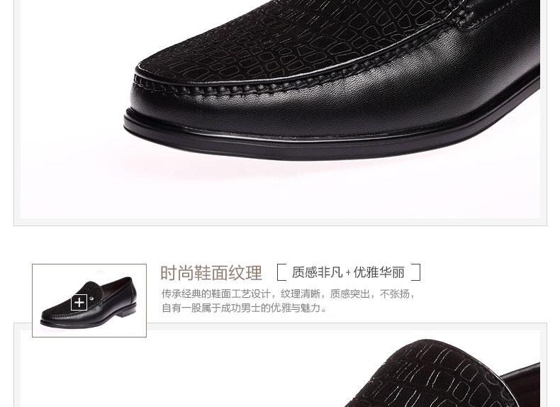 Giày nam trang trọng đi làm Pierre Cardin 2016 41 P4AYF0812 - ảnh 15