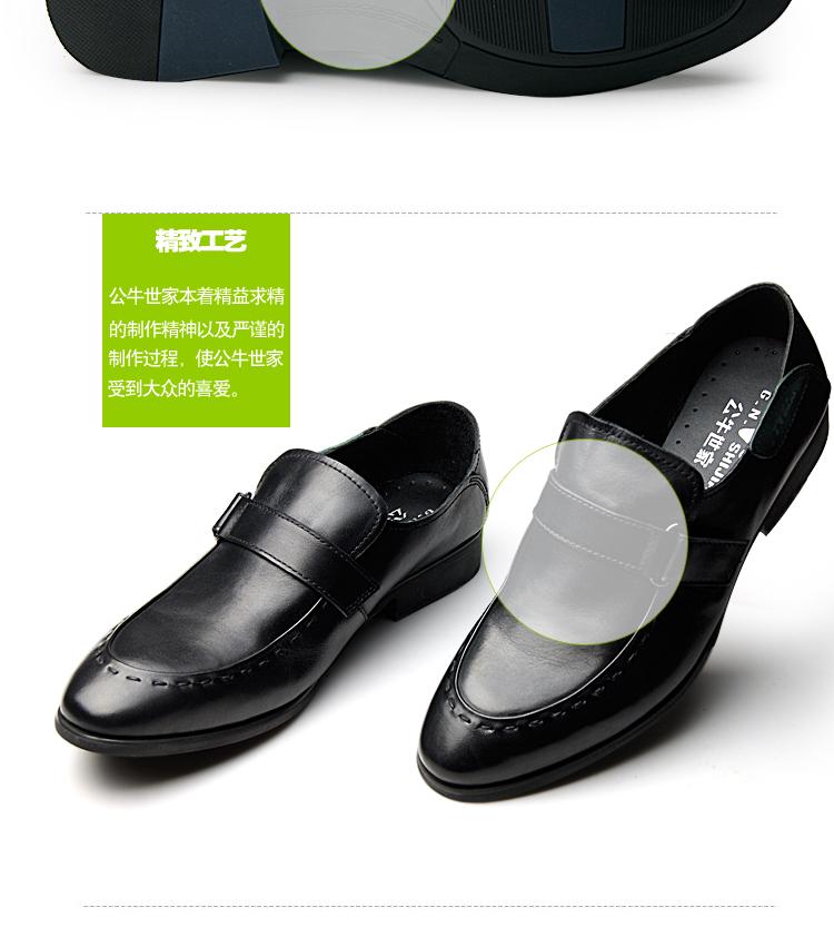 公牛世家新款皮鞋 休闲男鞋