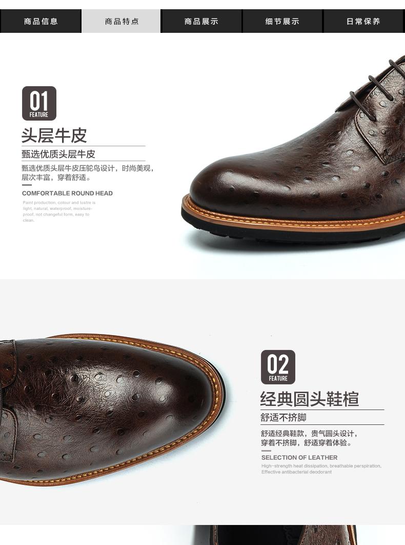 Giày nam trang trọng đi làm Pierre Cardin 2017 43 P7101K260312 - ảnh 3