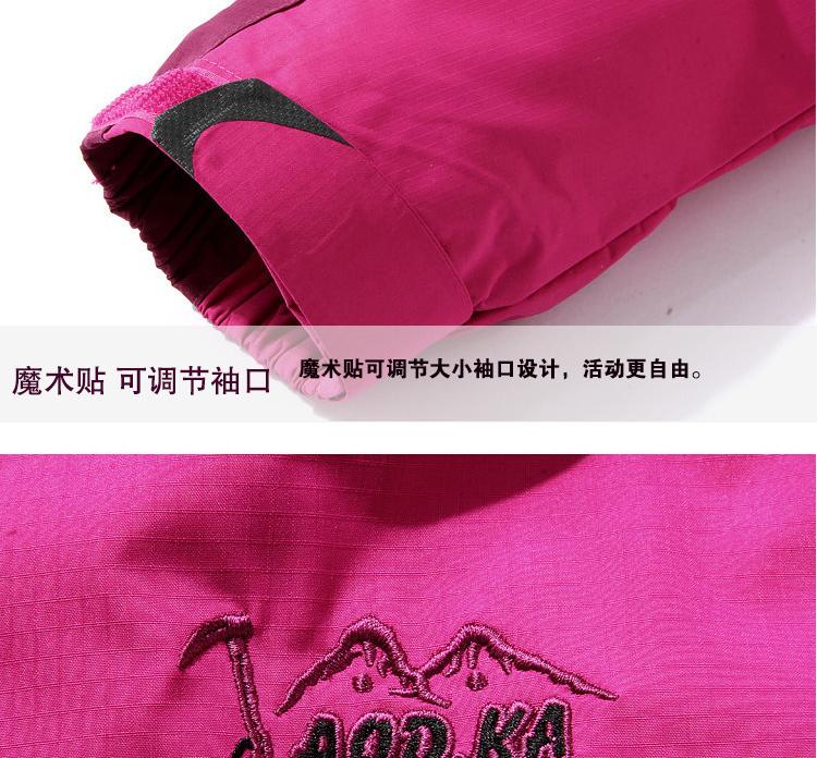 麦田男士围巾织法