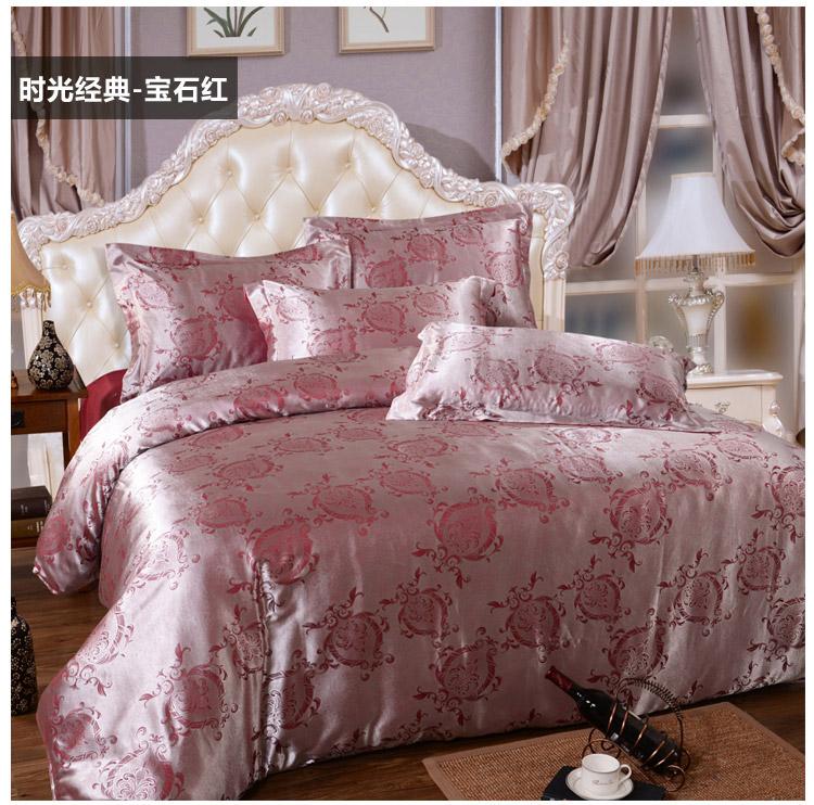 传福家纺 欧式天丝提花四件套 活性印花被罩被套床单高端床上用品图片
