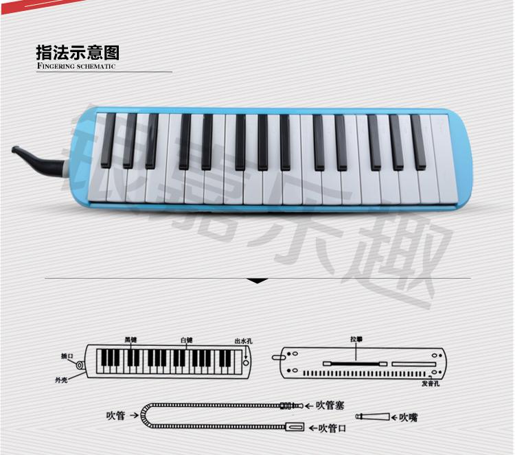 太阳花32键教学专用口风琴