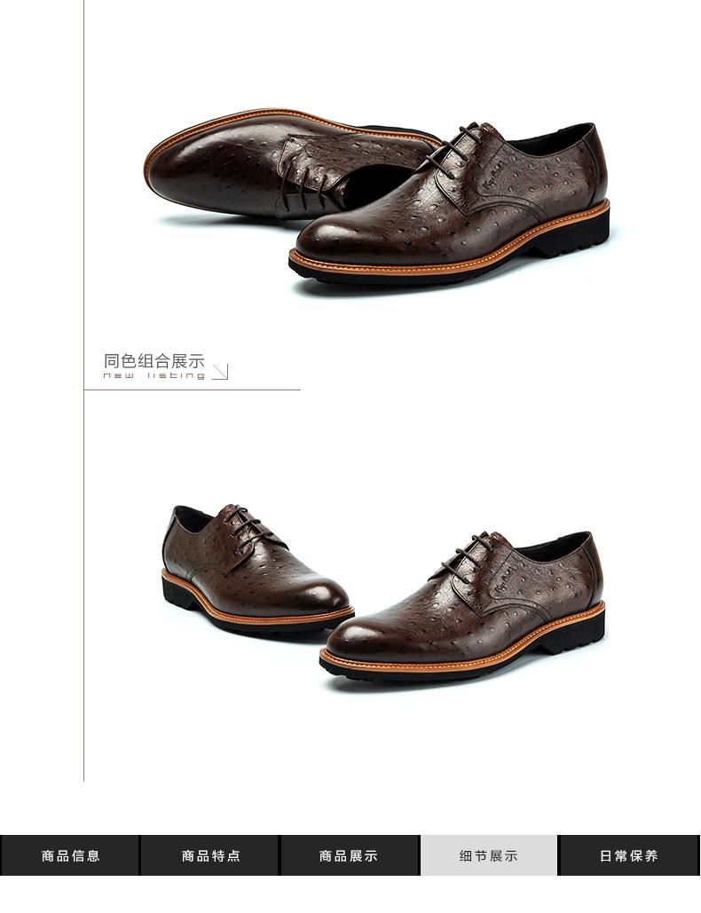 Giày nam trang trọng đi làm Pierre Cardin 2017 43 P7101K260312 - ảnh 8