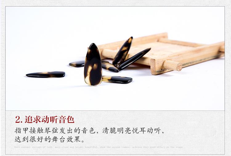相思鸟(lovebird) 古筝指甲 成人儿童指甲初学练习 乐器配件 凹槽厚款