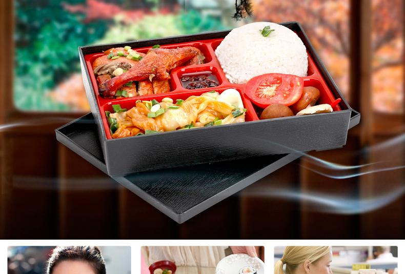 日式便当盒木纹商务套餐多格 加厚分格盘寿司盒塑料快餐盒盘 型号a9