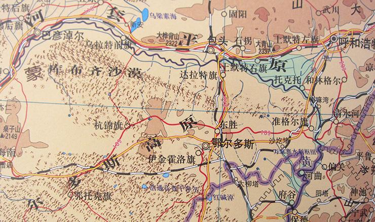 旅游/地图 中国地图 中国地形图 超大挂图 2米x1.