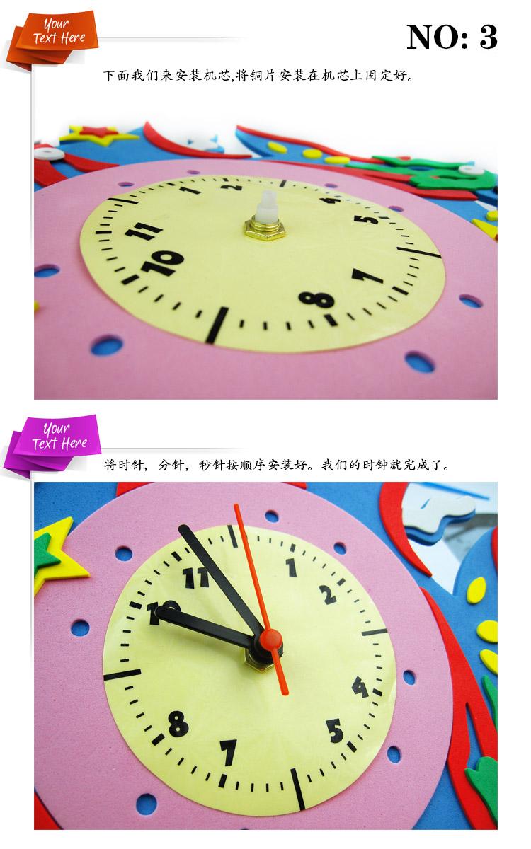 12款eva时钟儿童手工制作幼儿园diy材料包教具早教3d立体粘贴画圣诞