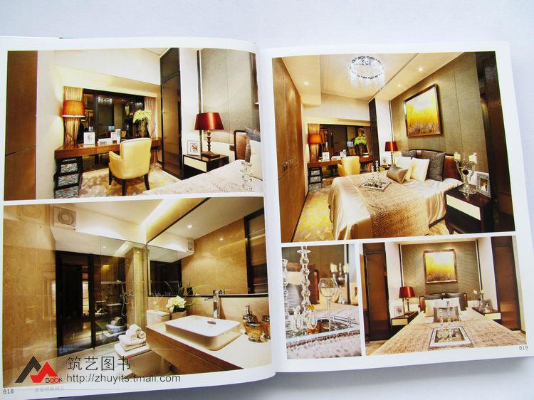 摩登样板间ii 后现代新古典2 别墅豪宅住宅样板房空间装饰装修有什么可以免费领红包