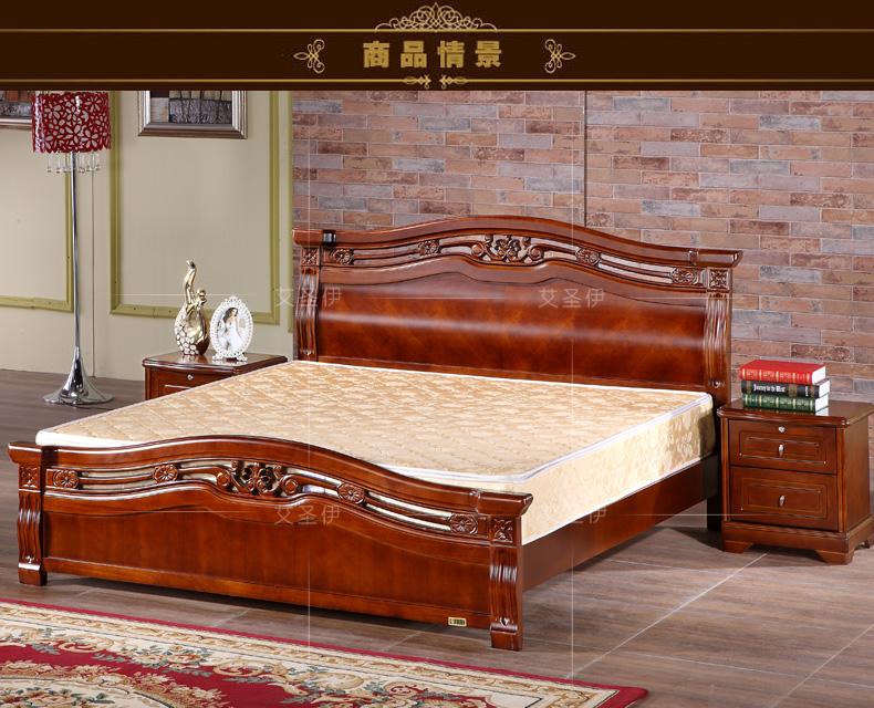 简约实木床 欧式平板床图片