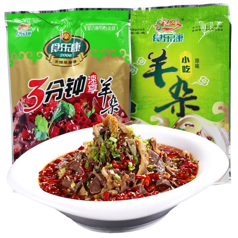 商品名称:食乐康羊杂汤 内蒙古特产羊杂碎小吃真空包装160g*2袋