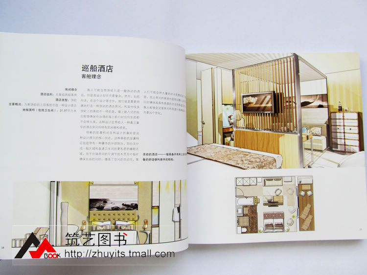 室内厨房设计手绘透视图