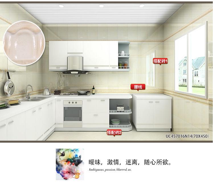厨房卫生间瓷砖腰线 卫浴墙砖拼花腰线瓷砖配件 厨房墙砖配花线条图片