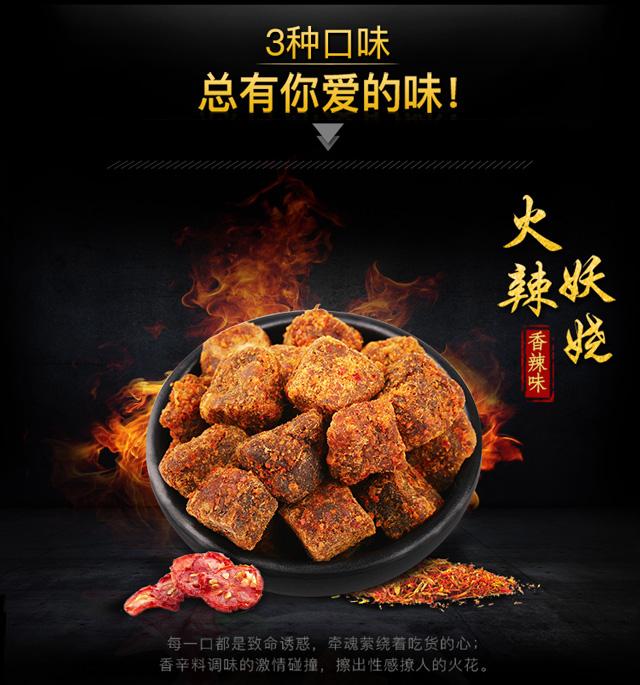 百草味 牛肉干 肉类零食 零食特产肉制品 五香牛肉粒100g/袋