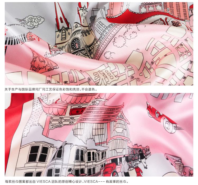 老上海风情真丝丝巾古老历史地图上海特色海派文化高档旅游纪念