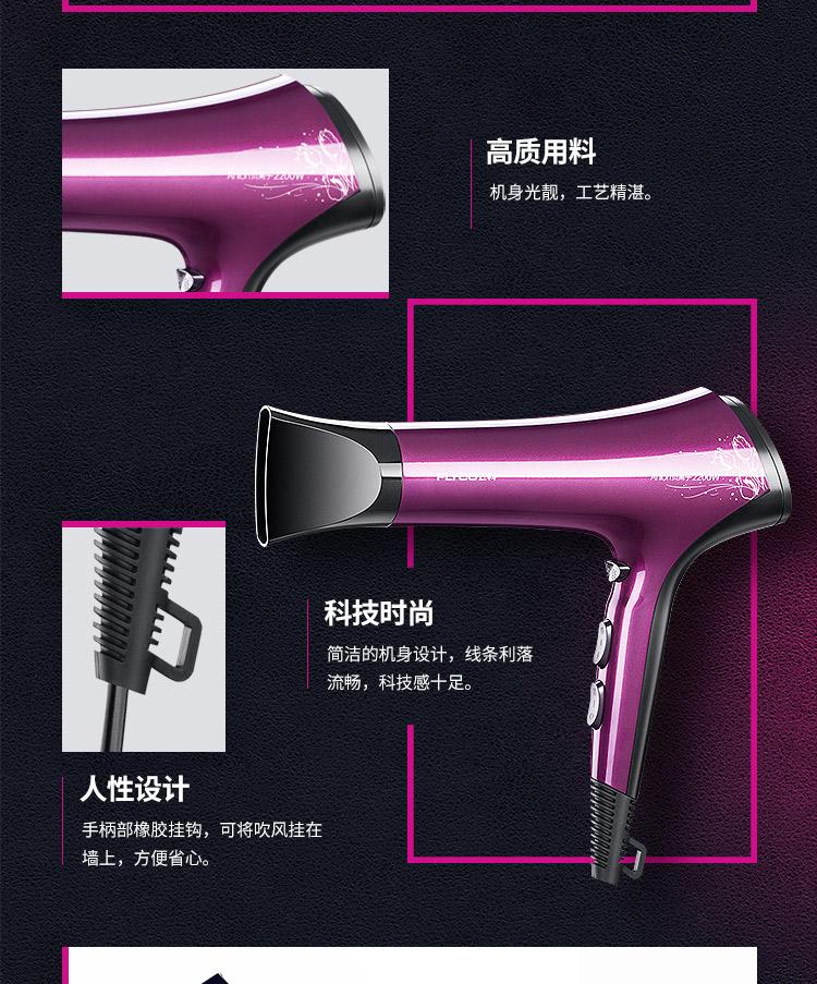 Máy sấy tóc FLYCOFH6273 12 - ảnh 11