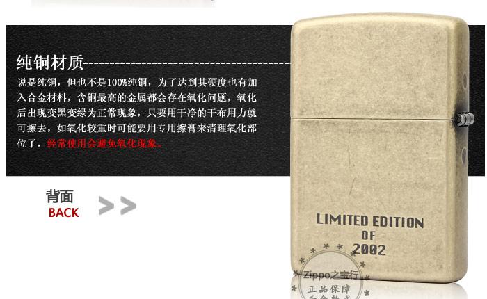 商品编号:1283963498 店铺:zippo之宝行 上架时间:2014-09-02 16:05