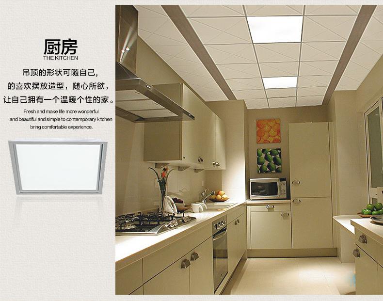 可洛led厨卫灯 厨房洗手间现代简约led吸顶灯图片