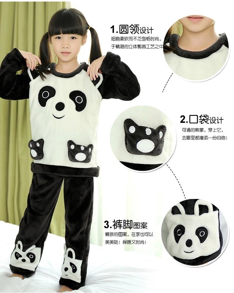 法兰绒儿童睡衣套装秋冬卡通熊猫可爱动物男女童家居服套 图片色 12码