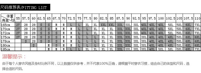 好看的纯h文推荐表