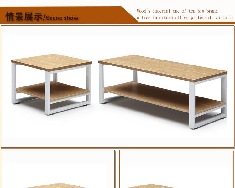 木氏帝王 现代办公家具 板式茶几 方几 沙发茶几 7s-01-7s-02 长形