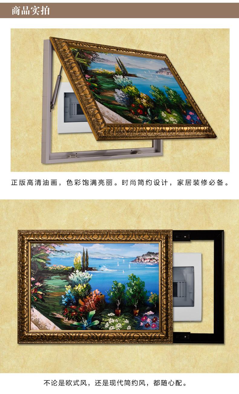 得美莱斯 电表箱装饰画油画手绘电闸配电箱遮挡客厅现代简约壁画挂画