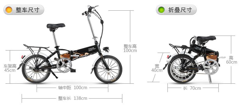 台铃(tailg)健身时尚折叠锂电池电动车代步车电动自行车36v小精灵图片