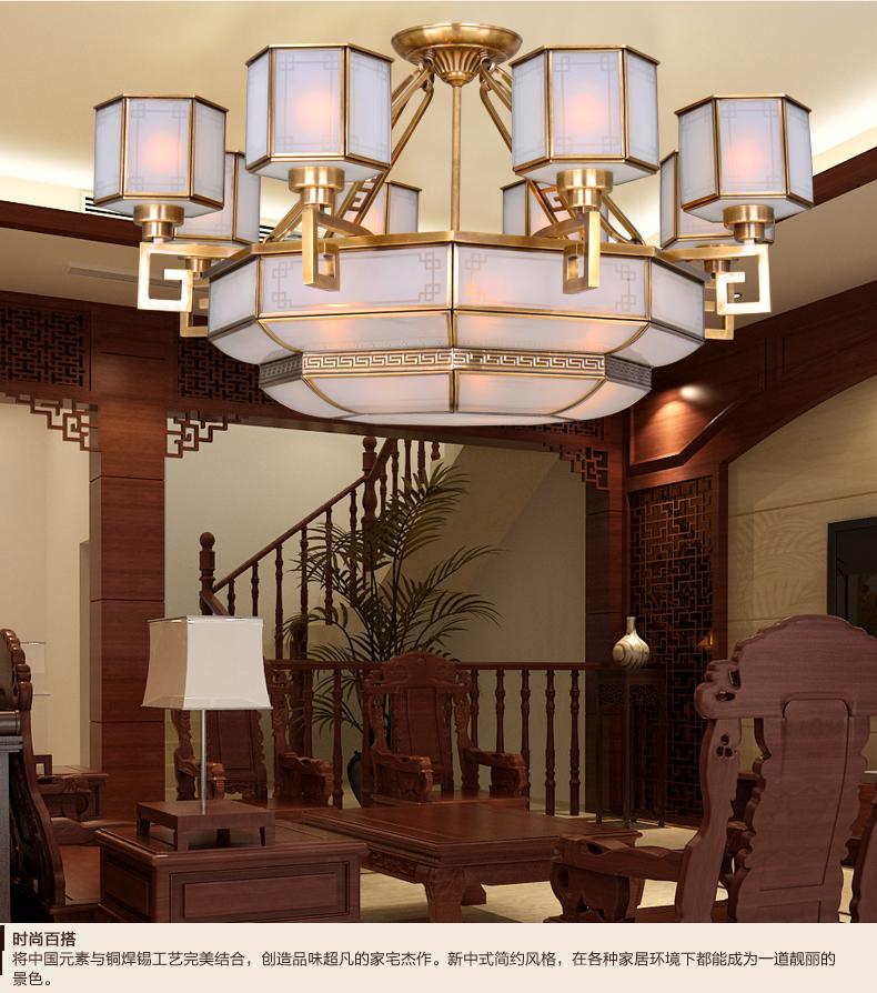 正品中式全铜灯吸吊两用客厅卧室餐书房