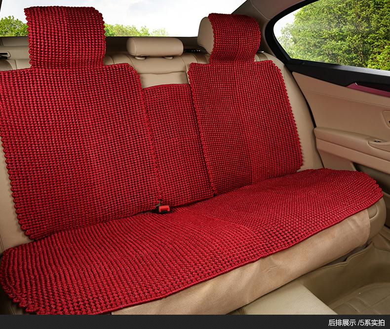 语诺 手工编织汽车坐垫夏季冰丝汽车座椅垫新款汽车坐垫奔腾b70 金色