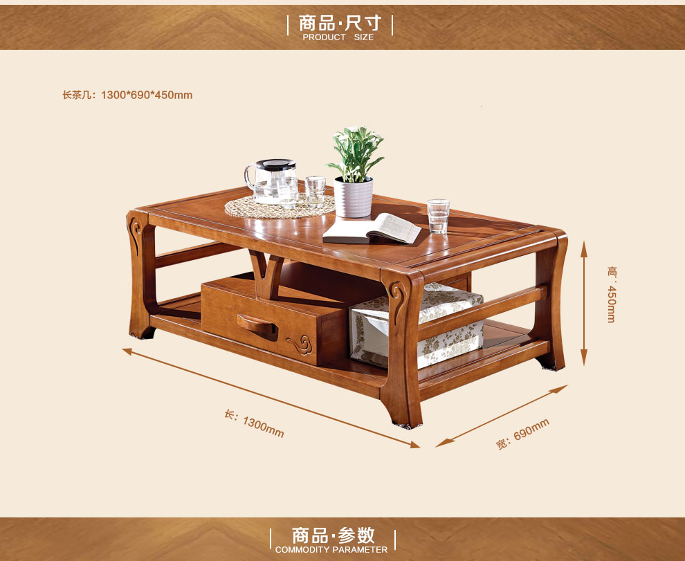 中式百分百全实木客厅茶几实木家具 现代中式客厅实木茶几1313茶几