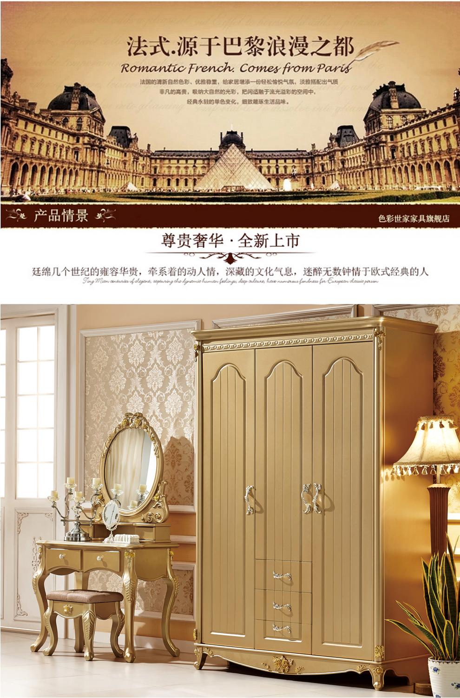 欧式衣柜三门衣柜四门象牙白色住宅家具衣柜田园韩式移门实木衣橱fd01
