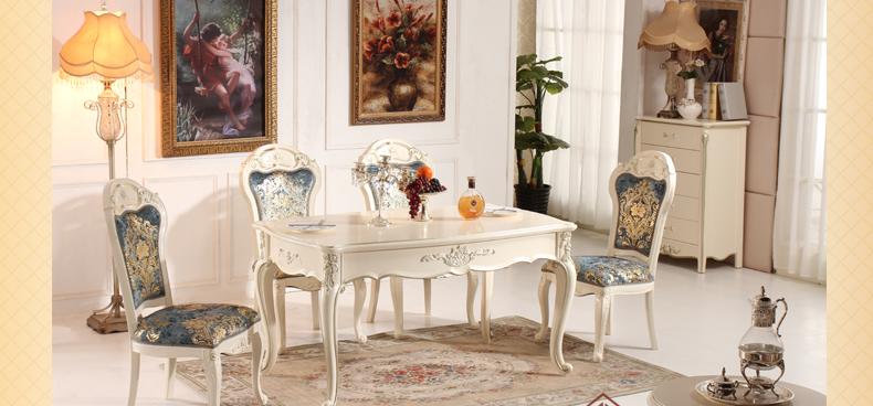 澜熙世家 欧式餐桌椅组合 法式仿古白描金1.5米大餐桌图片