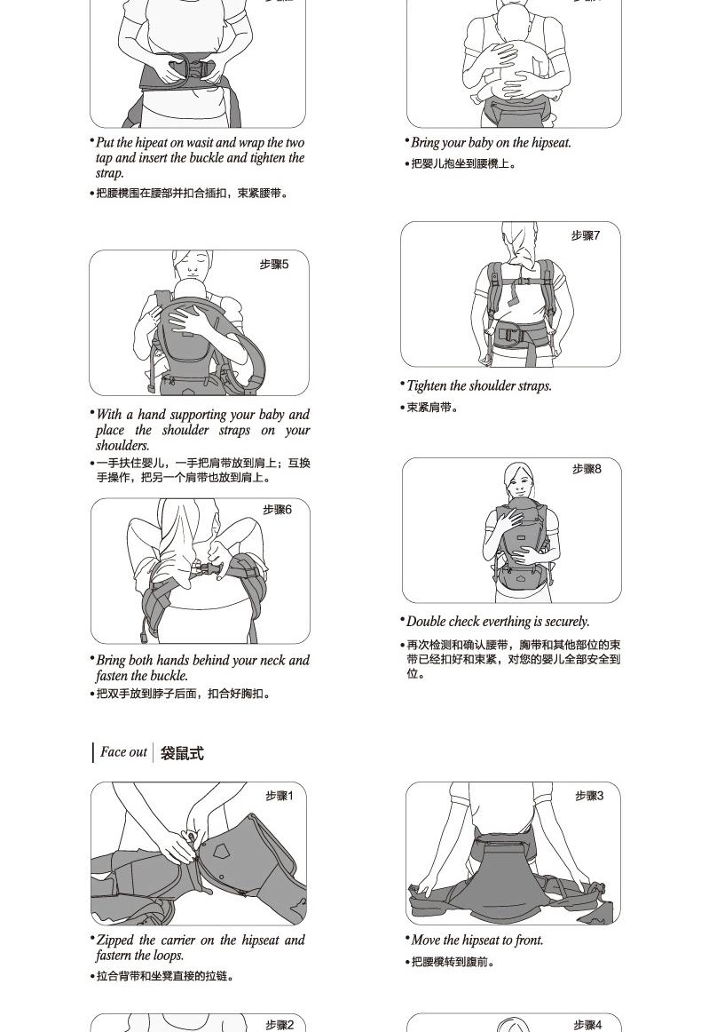 令小肚不再受腰凳挤压; 六,独家腰带魔术贴加宽设计,至少比市面多达图片