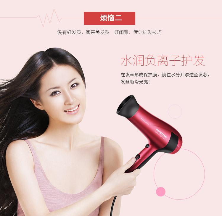 Máy sấy tóc FLYCOFH6218 2000W - ảnh 5