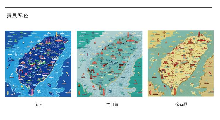 台湾旅游手绘地图丝巾原创宝岛文化