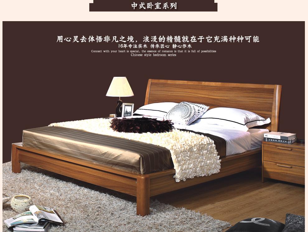 慕适 床 实木床 板式床 实木板床 橡木床 高箱床 10 普通床包送装