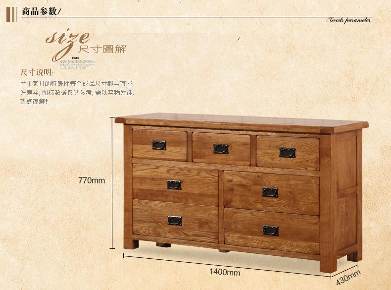 辅材同为橡木,抽屉内板和后背板橡木指接板
