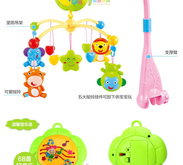 商品编号:1398094624 店铺:豆兜玩具专营店 上架时间:2014-11-25 17