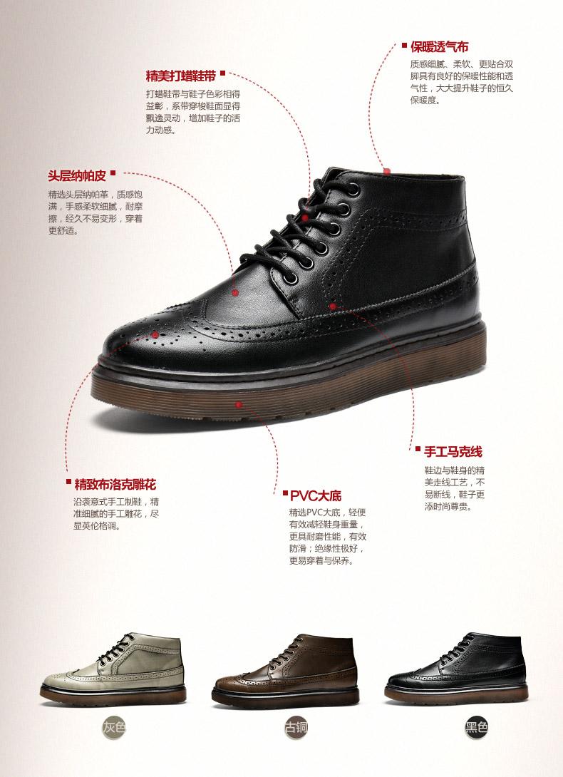 枫叶鞋棉鞋织一集开始图片