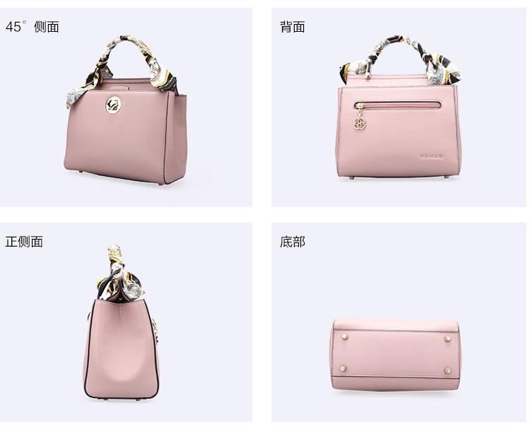 Túi xách nữ HONGU H5140063880 H5140063992 - ảnh 12