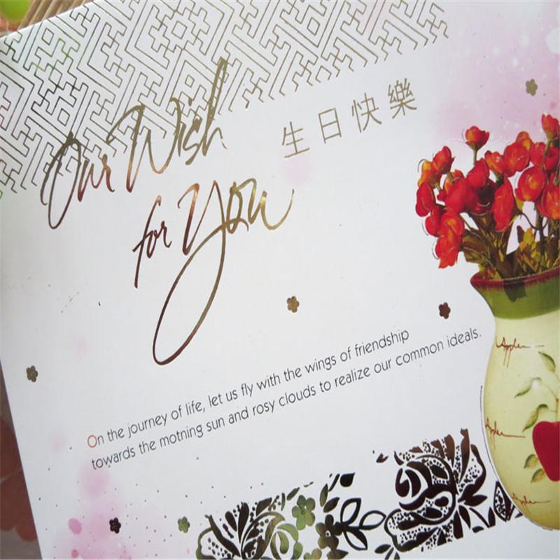 新气派~创意烫金生日贺卡 特色生日礼物卡 清新淡雅风图片