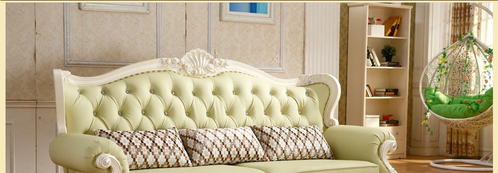 凯诺斐 欧式沙发 法式沙发真皮沙发 实木沙发实木雕花