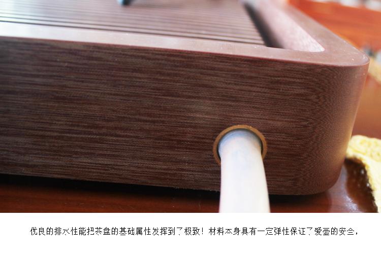米茶堂电木茶盘台湾进口胶木高档茶盘功夫茶具送礼收藏佳品直边可定