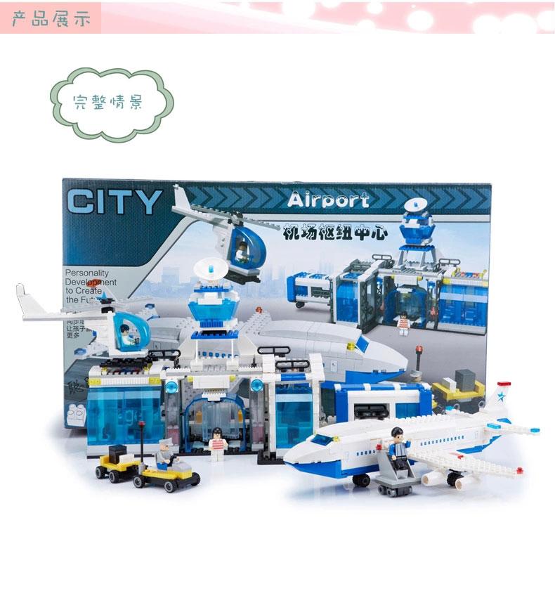 国际机场拼装积木玩具启蒙益智飞机模型民用