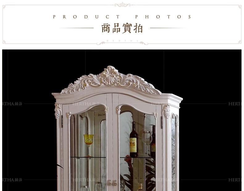 赫莎宫廷法式家具欧式电视柜组合大户型客厅酒柜y6地