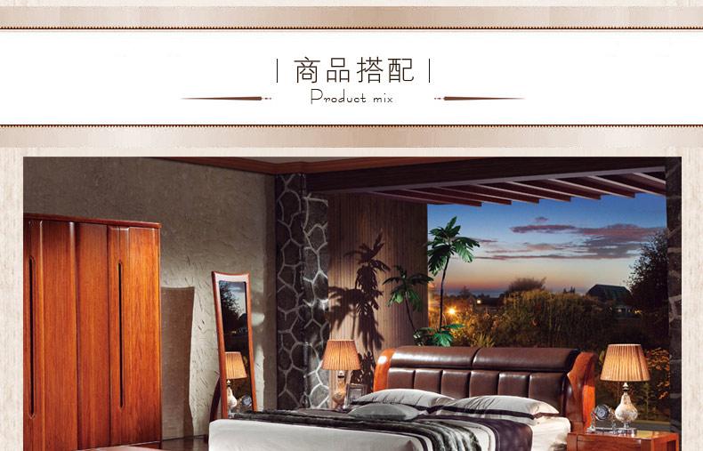 何家匠 现代新中式穿衣镜 试衣落地镜 原木红翅木实木图片