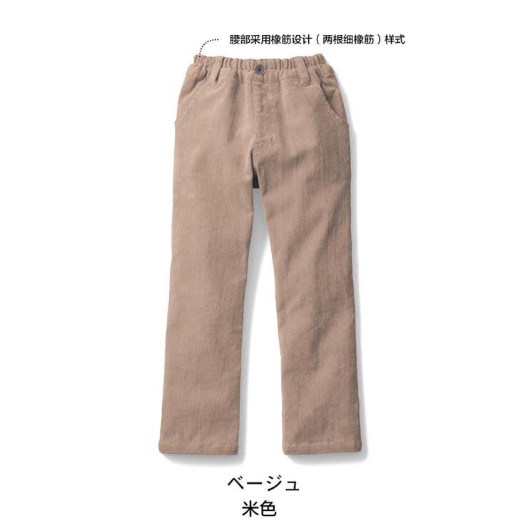 前:左右口袋,中间装饰扣 ●后身:左右口袋,装饰腰襻,装饰扣  &nbsp