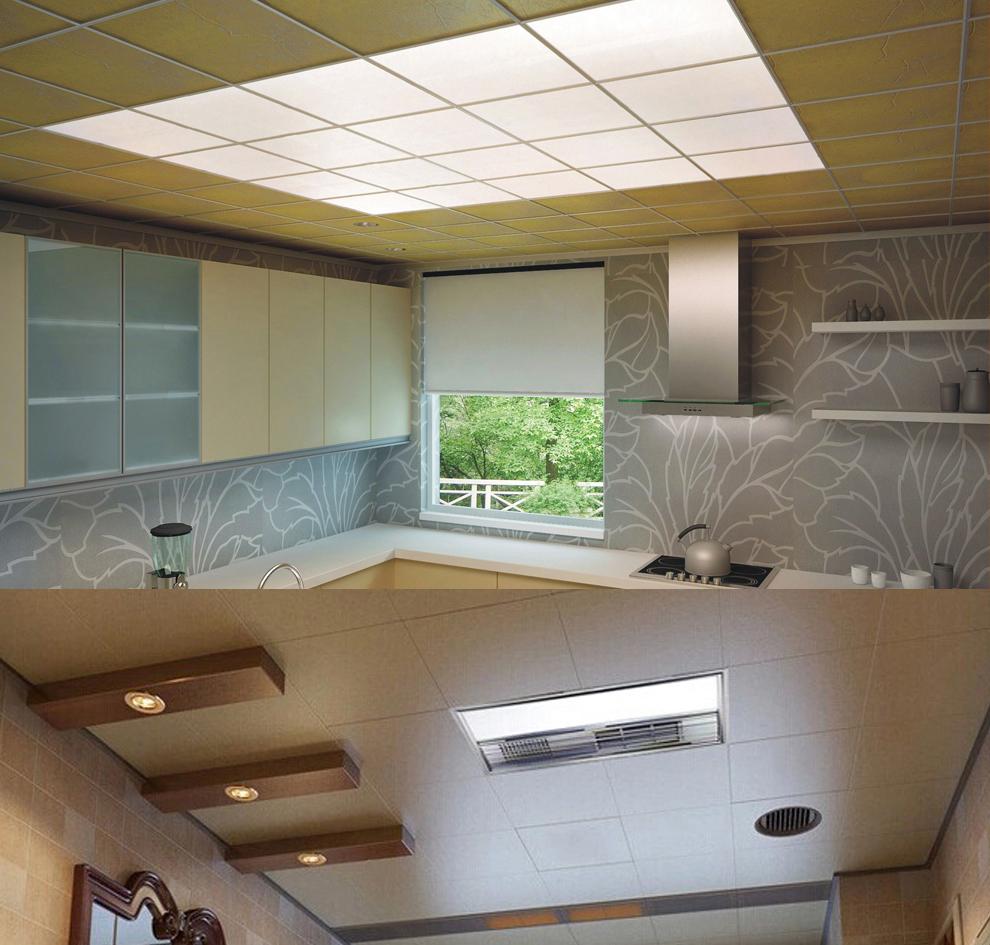 朗能(lonon)厨房灯led卫生间灯嵌入式集成吊顶厨卫灯浴室灯浴霸超薄图片